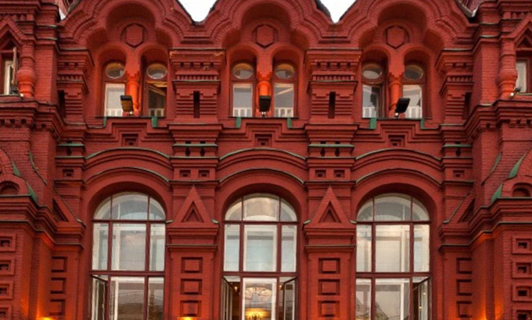 Во Владикавказе проходят гастроли Московского театра имени Маяковского