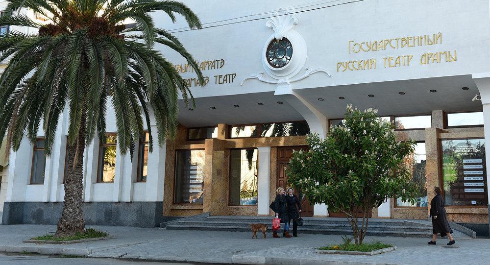 В ноябре на гастроли в Пятигорск приедет Государственный Русский театр драмы Абхазии