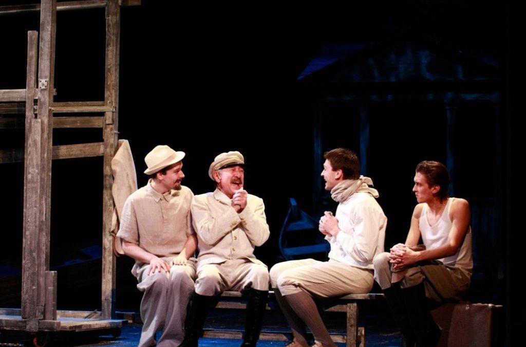 Театр «На Малой Бронной» посетит Средний Урал с гастролями