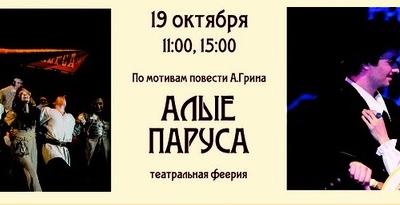 В Кабардино-Балкарии Краснодарский академический театр представит свои лучшие спектакли