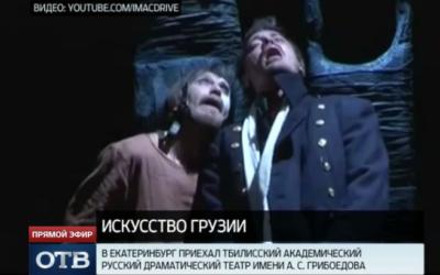Тбилисский театр драмы приехал в Екатеринбург со своим «Холстомером»