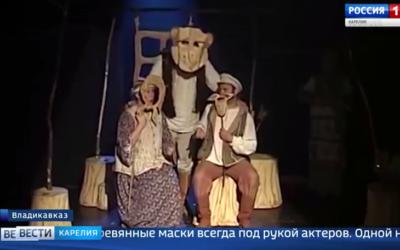 Национальный театр Карелии начал Большие гастроли во Владикавказе