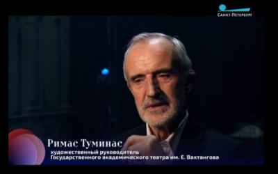 Театр им. Вахтангова в Петербурге: программа гастролей