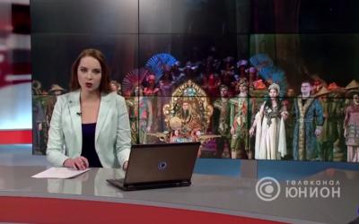 Донбасс Опера покорила российскую классическую сцену