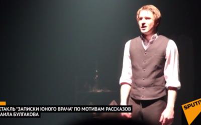 Спасти больного и не умереть от страха: «Мастерская» на сцене РУСДРАМа