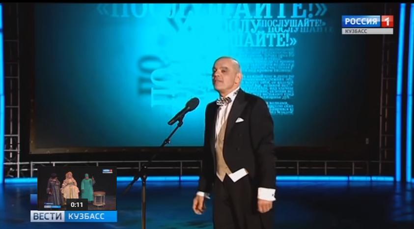 В Кемеровской драме продолжаются гастроли театра «Сатирикон»