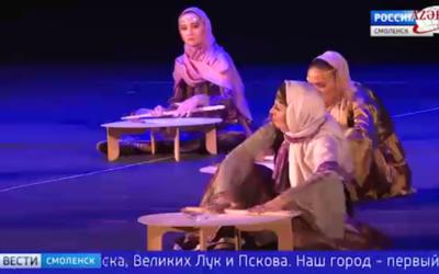 Смоляне тепло приняли игру актеров русского театра из Баку