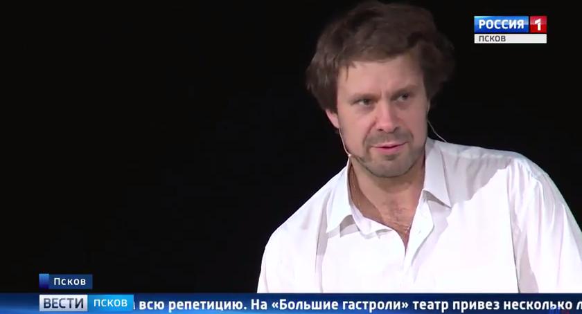 Театр им. Ленсовета открыл 4-й сезон «Больших гастролей» в Пскове