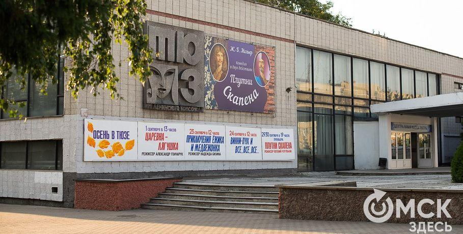 Детские театры Барнаула и Омска проведут обменные гастроли