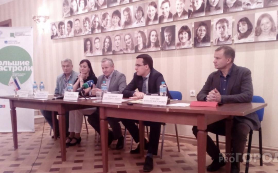 Артисты МХАТа о гастролях в Сыктывкаре: «Нас буквально колотит от волнения»