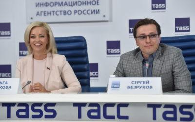 На поддержку детских театров правительством выделено более 1 млрд рублей
