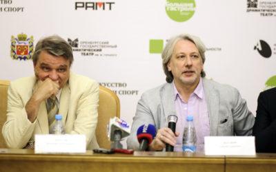При поддержке культурной платформы АРТ-ОКНО в Оренбурге и Орске прошли Большие гастроли РАМТа.