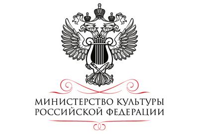 В Минкультуры России будет создан Департамент театров