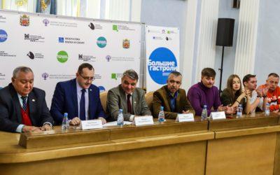 В Оренбуржье открылись гастроли Государственного академического русского драматического театра Узбекистана