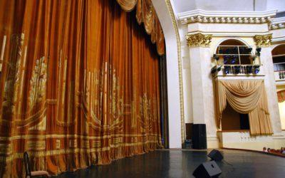 Самая масштабная театральная программа России «Большие гастроли» завершила шестой сезон