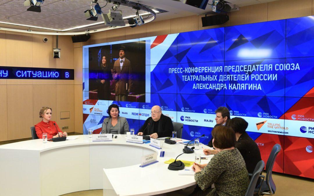 Елена Булукова: «Театральная жизнь в России станет более насыщенной и интересной!»