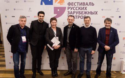 Спектакли II Фестиваля русских зарубежных театров собрали более миллиона просмотров в онлайн