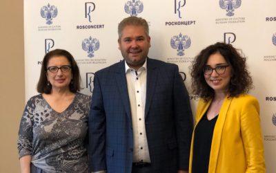 26 мая в «РОСКОНЦЕРТе» состоялась рабочая встреча с представителями Министерства культуры Республики Азербайджан