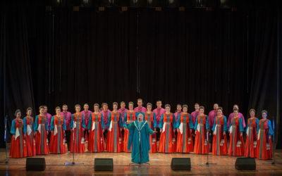 Международный фестиваль, Всероссийский конкурс, гастроли
