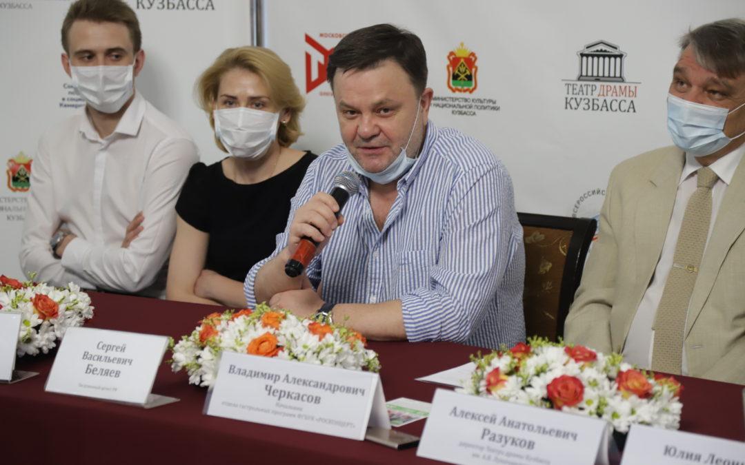 «Надеюсь, что ваши зрители получат большое удовольствие от этих прекрасных спектаклей, на которые и в Москве трудно попасть»