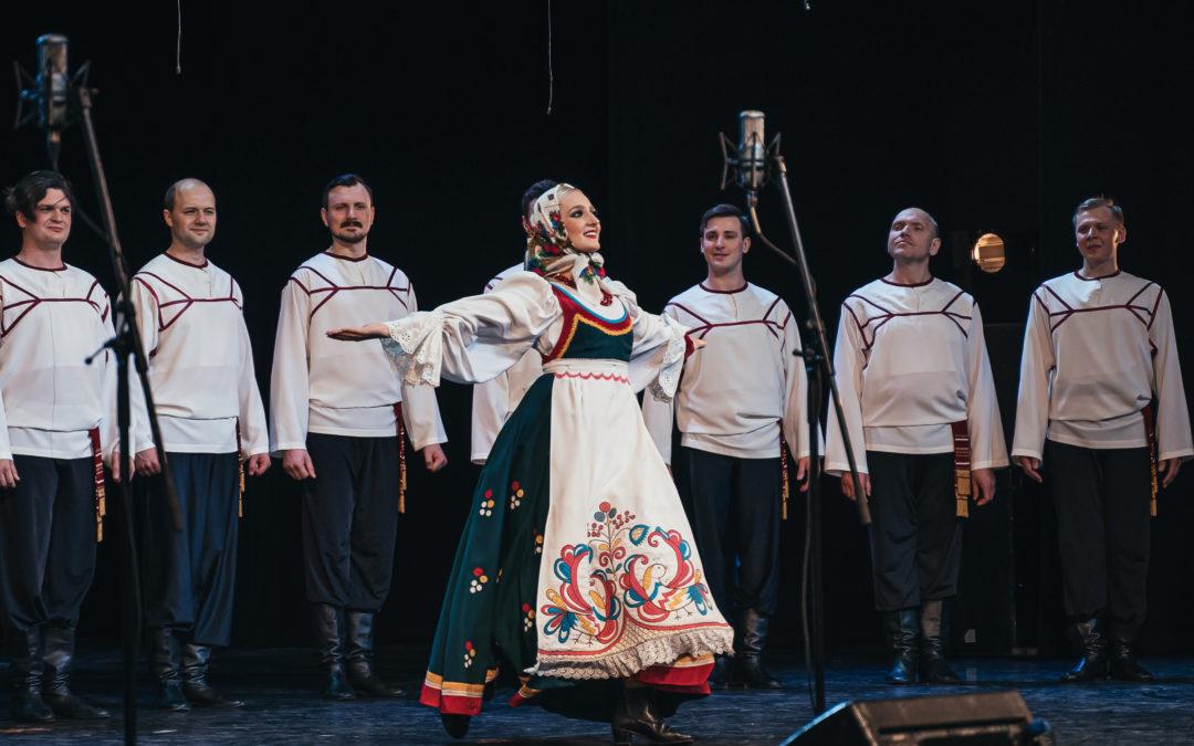 В регионах России пройдут концерты национальных коллективов